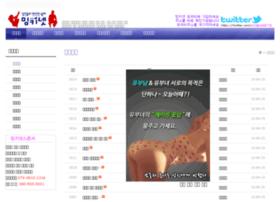 mingky2013.com