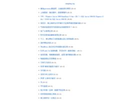 minglang.org