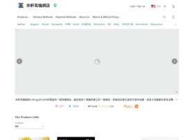 mingo-hmw.com