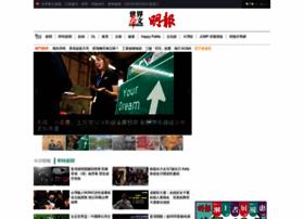 mingpao.com
