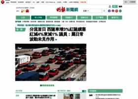mingpaonews.com