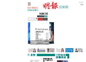 mingpaotor.com