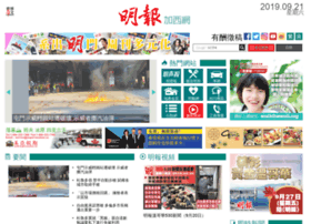 mingpaovan.com