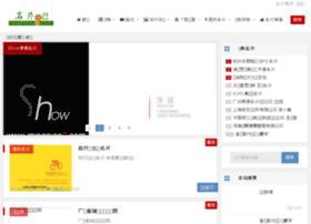 mingpian8.com