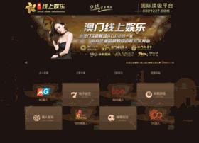mingpinguoji.com