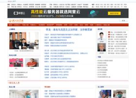 mingren.21hubei.com