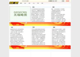 mingren123.net