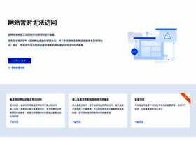 mingtou.com