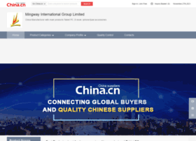 mingway.en.china.cn