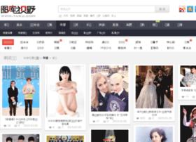 mingxing.tuku.com