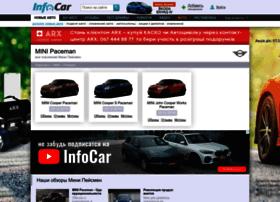 mini-paceman.infocar.ua