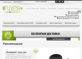 mini-pc-android.ru