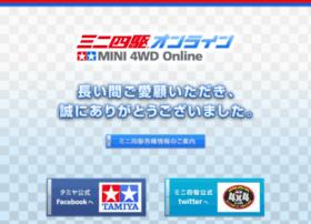mini4wd.jp