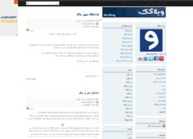 miniblog.mihanblog.com
