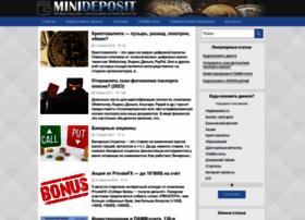 minideposit.com