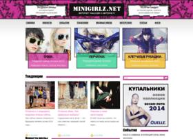 minigirlz.net