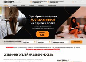 minihotel-comfort.ru