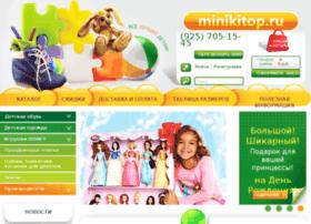 minikitop.ru