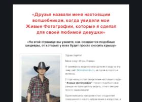 minikurs.moviesecrets.ru