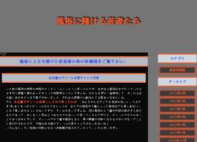 minimalwall.com