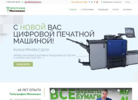 minimax-print.ru