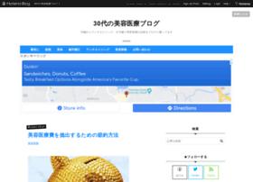 minimote.hateblo.jp