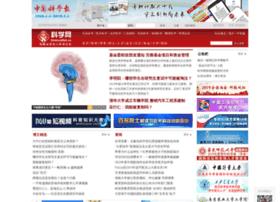 minimouse.sciencenet.cn