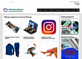 minimum-price.ru