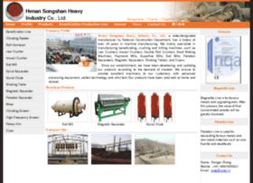 miningchina-ss.com