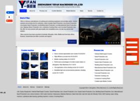 miningmachine.org