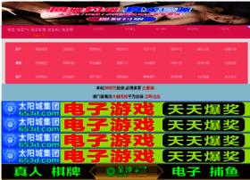 minionsjuegos.net