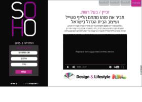 minisite.soho-style.com
