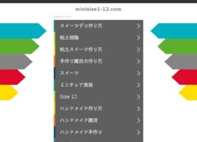 minisize1-12.com