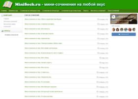 minisoch.ru