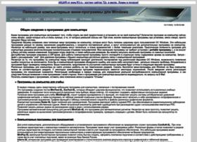 minisoft.tora.ru