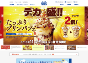 ministop.co.jp