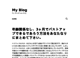 minitheoriginal.com