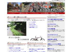 minivelo.yamaiko.com