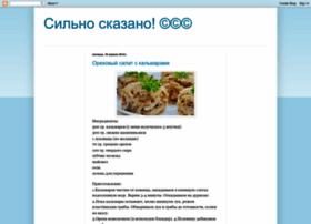 minivote.blogspot.ru