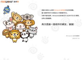 miniworld.com.tw