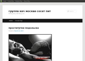 minjey.blog.com