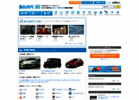 minkara.carview.co.jp