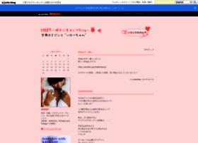 minmiblog.exblog.jp