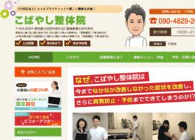 minnakaifuku.com