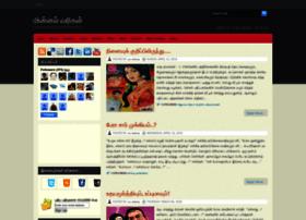 minnalvarigal.blogspot.in