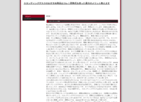 minnano-hoken-hiroba.com