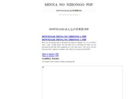 minnanonihongopdf.wordpress.com