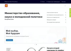 minobr.rkomi.ru