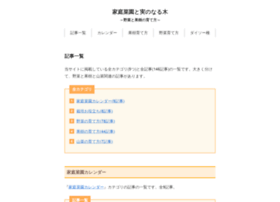 minonaru.net