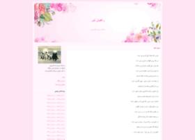 minoo90.blogfa.com
